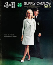 1969 Supply CatalogCover